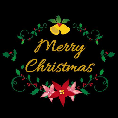 クリスマス Merry Christmasイラスト 無料イラスト素材 素材ラボ