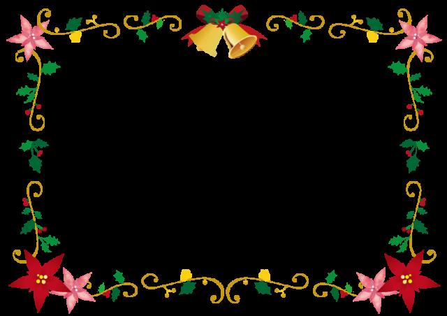 クリスマス ベルと柊 ポインセチアのフレーム 無料イラスト素材 素材ラボ
