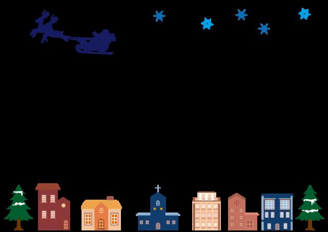 クリスマス サンタさんと街並みのフレーム 無料イラスト素材素材ラボ