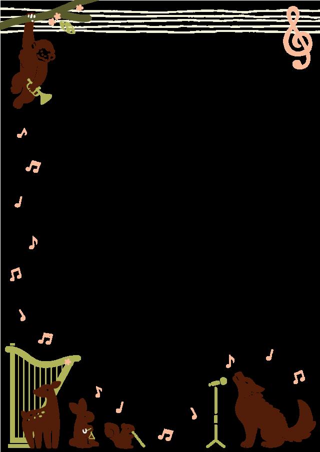 森の動物の音楽会のフレームタテ 無料イラスト素材素材ラボ