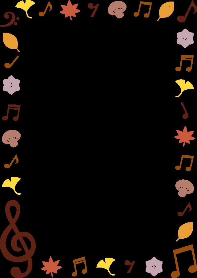 秋の音楽のフレーム素材タテ 無料イラスト素材素材ラボ