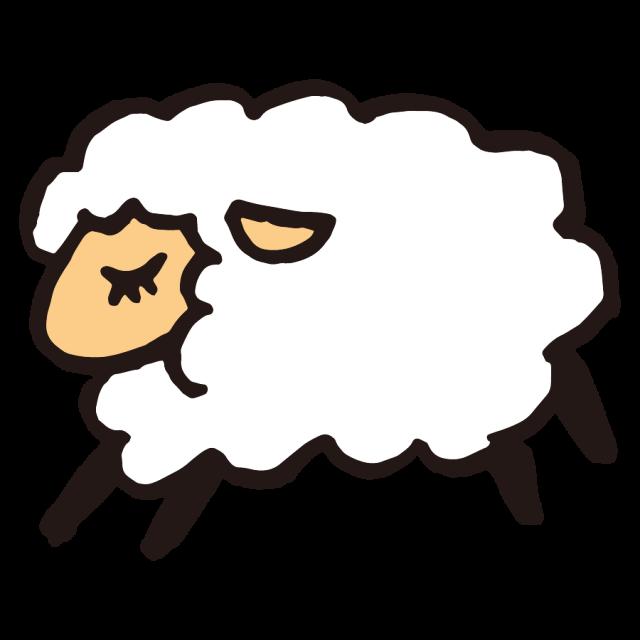 かわいい羊動物ヒツジ 無料イラスト素材素材ラボ