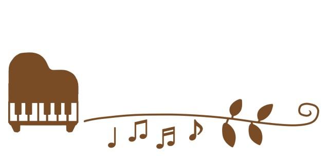 おしゃれなピアノライン音楽イラスト 無料イラスト素材素材ラボ