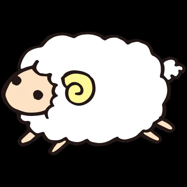 かわいい羊走る 無料イラスト素材素材ラボ