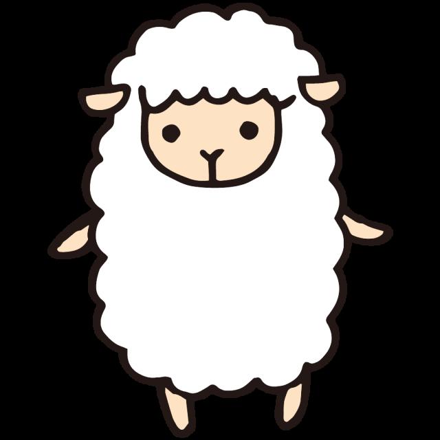 かわいい羊ひつじヒツジ 無料イラスト素材素材ラボ