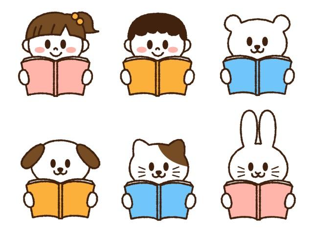 本を読む子供と動物セット手書き 無料イラスト素材素材ラボ