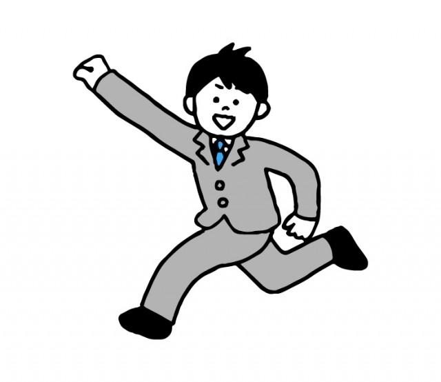 走るスーツ姿の男性のイラスト 無料イラスト素材素材ラボ