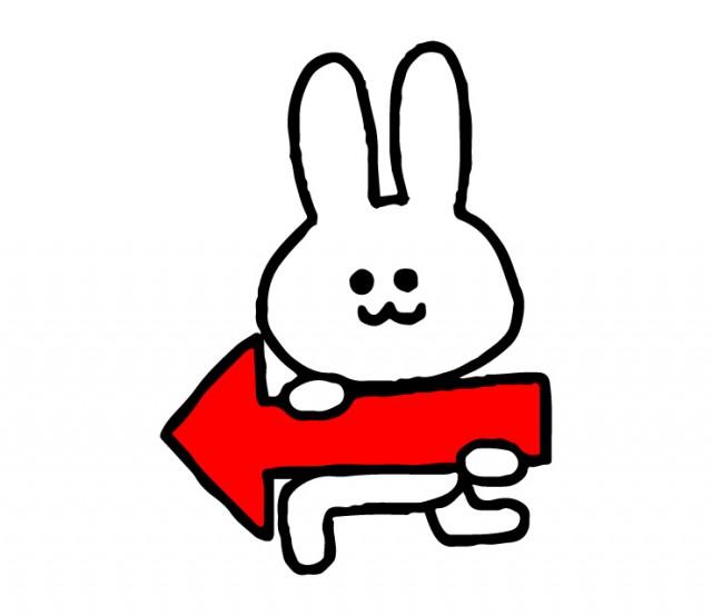 左矢印を持つウサギのイラスト 無料イラスト素材素材ラボ