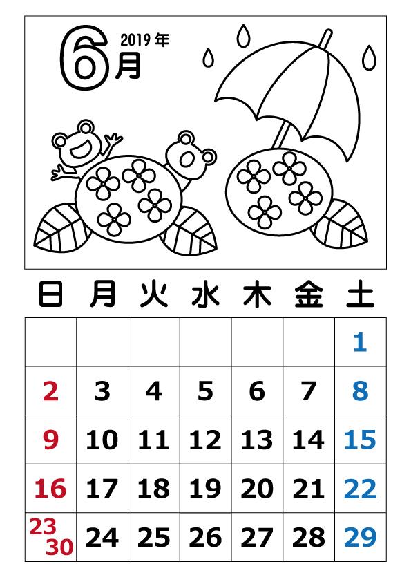 塗り絵カレンダー 2019年6月 無料イラスト素材素材ラボ