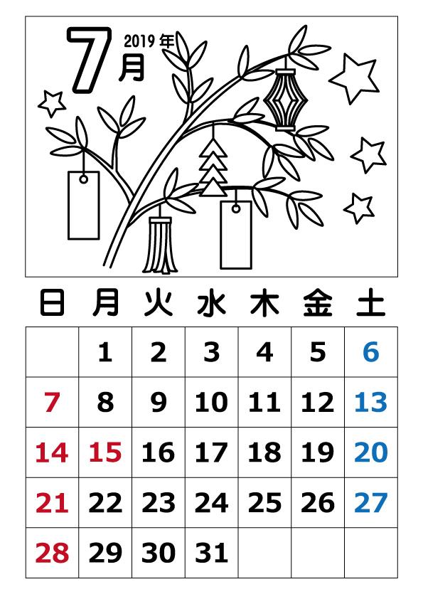 塗り絵カレンダー 2019年7月 無料イラスト素材素材ラボ