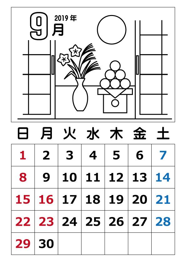 塗り絵カレンダー 2019年9月 無料イラスト素材素材ラボ