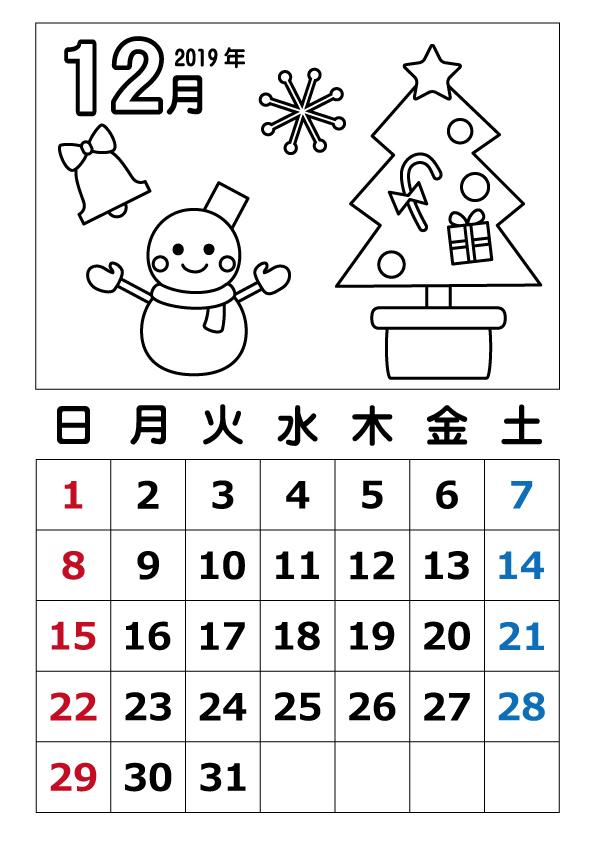 冬12月1月2月こたつと猫主線黒 季節のぬりえ