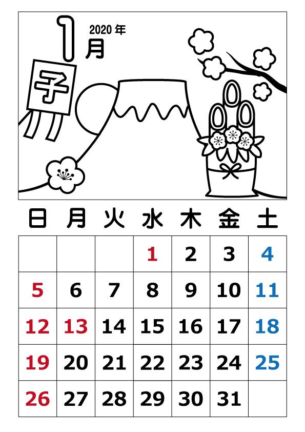 塗り絵カレンダー 2020年1月 無料イラスト素材素材ラボ