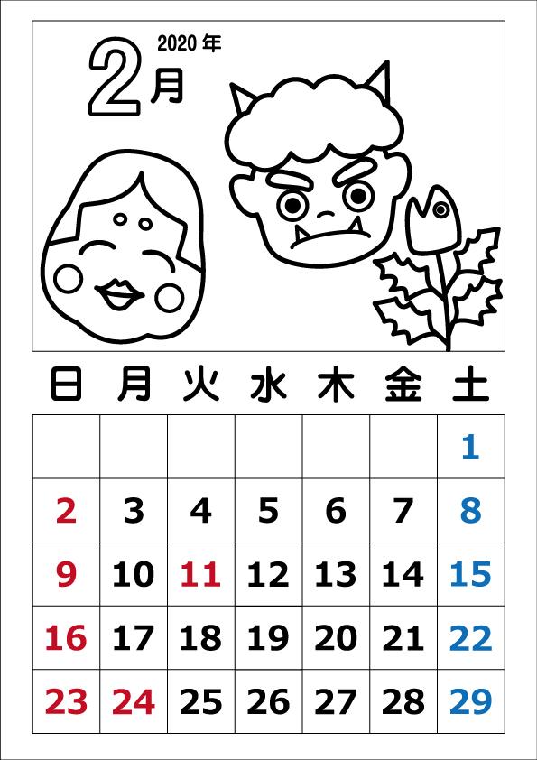 塗り絵カレンダー 2020年2月 無料イラスト素材素材ラボ