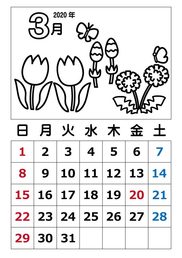 塗り絵カレンダー 2020年3月 無料イラスト素材素材ラボ