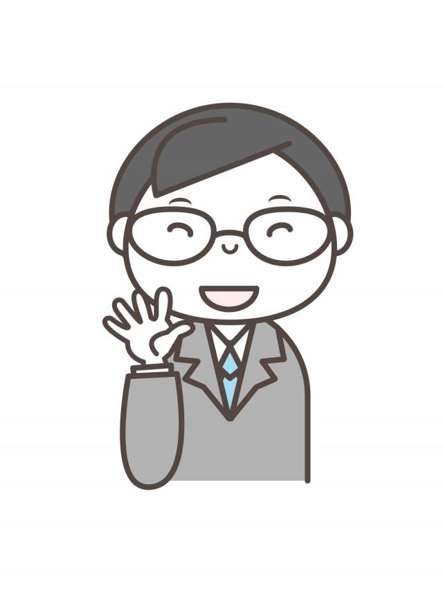 笑顔で手を振る眼鏡をかけたスーツ姿の男性 無料イラスト素材素材ラボ