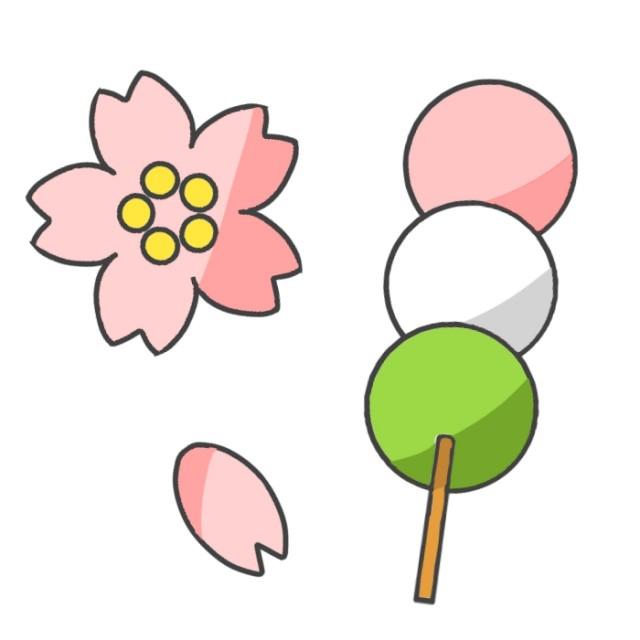 3色団子と桜のイラスト 無料イラスト素材素材ラボ