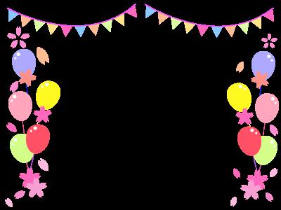 風船と桜とガーランドのフレーム 無料イラスト素材素材ラボ