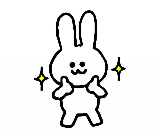 いいねするウサギのイラスト 無料イラスト素材素材ラボ