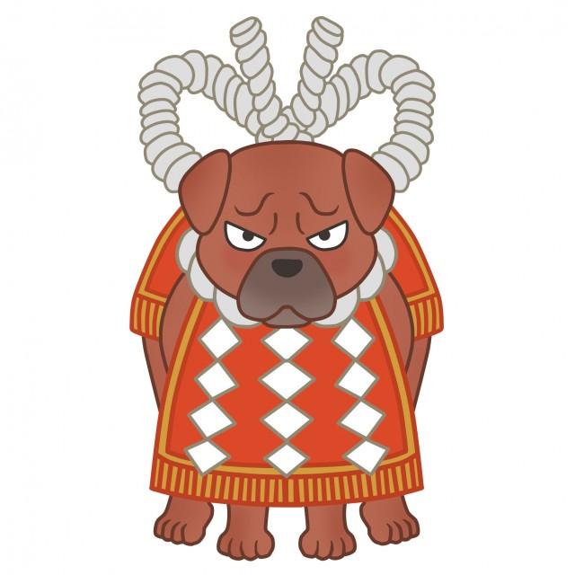 犬のイラスト土佐犬 無料イラスト素材素材ラボ