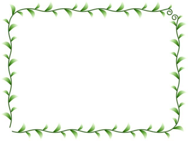 つる草フレームシンプル飾り枠素材イラスト 無料イラスト素材素材ラボ