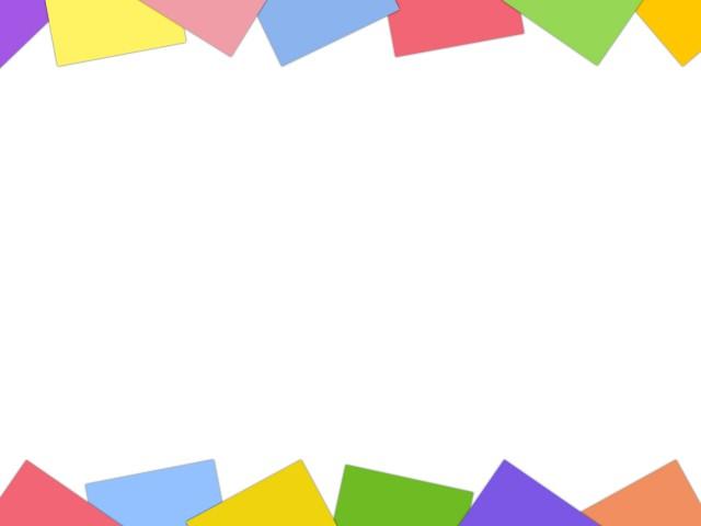 折り紙フレームカラフル飾り枠素材イラスト 無料イラスト素材素材ラボ