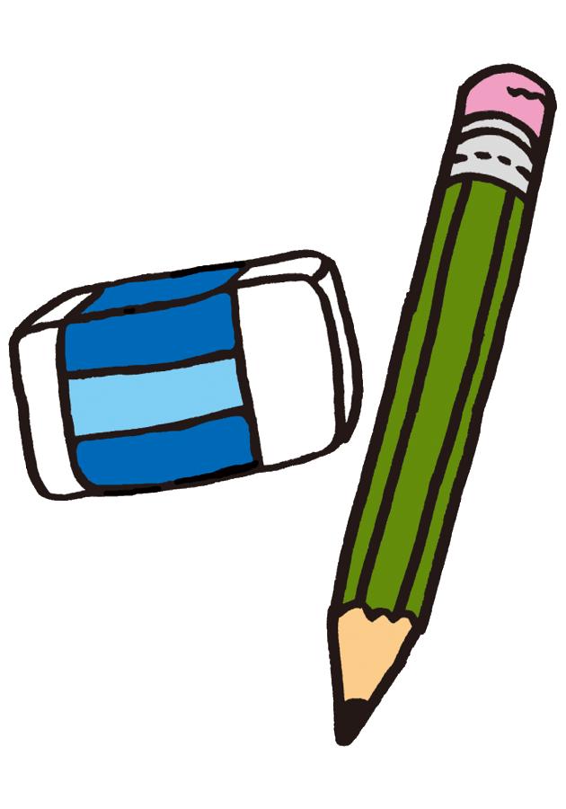 文房具 鉛筆 消しゴム 無料イラスト素材 素材ラボ