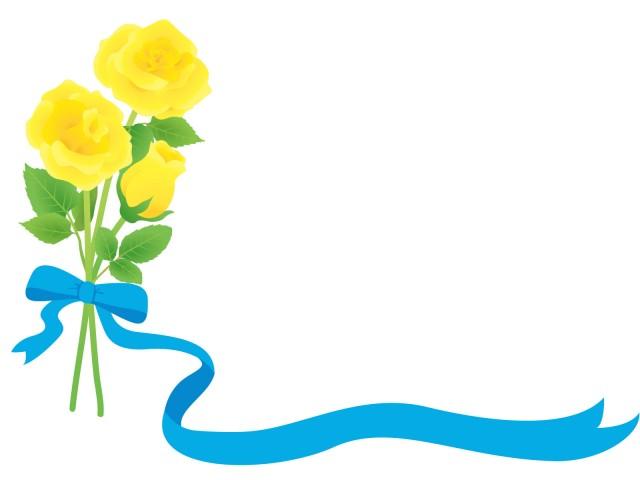 父の日 黄色いバラの花束 フレーム 無料イラスト素材素材ラボ