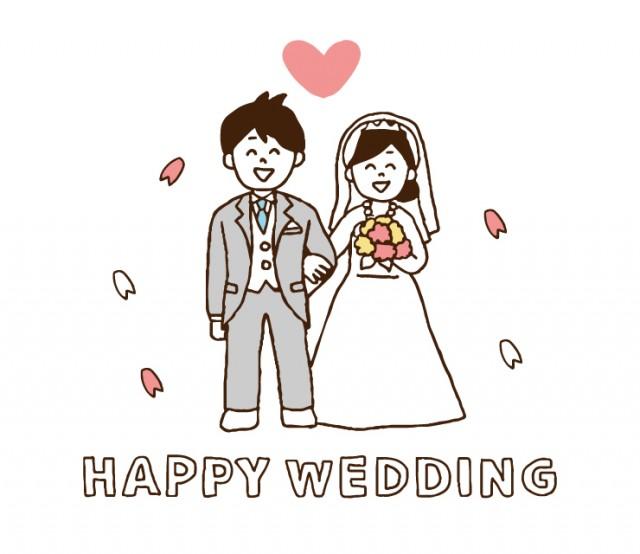 結婚式のイラスト 無料イラスト素材 素材ラボ