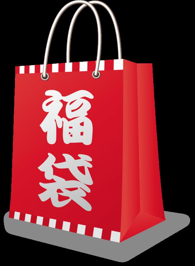 福袋お正月セール 福袋単体 無料イラスト素材素材ラボ