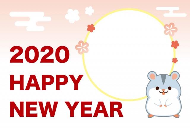 2020年子年年賀状ハムスターデザイン04,06