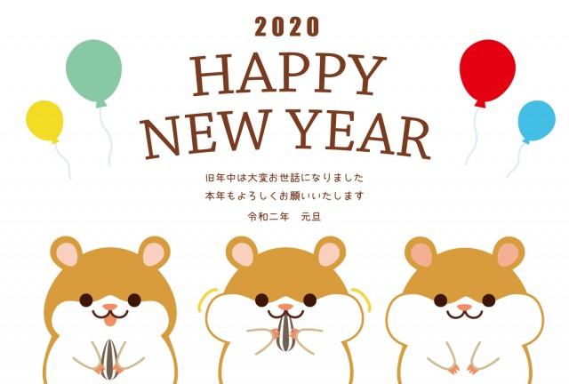 2020年子年年賀状ハムスターデザイン05,02