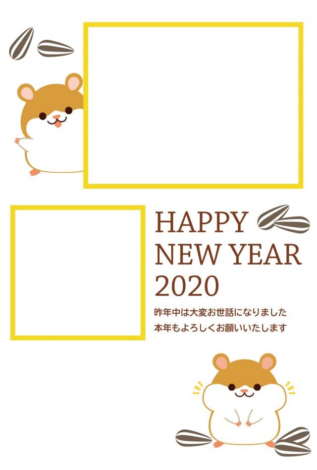 2020年子年年賀状ハムスターデザイン05,13