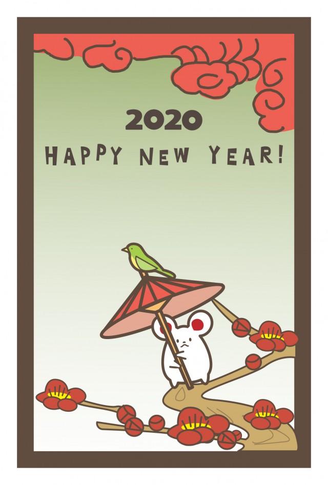 年賀状 2020 無料 イラスト 素材 ベーシック年賀状 年賀状2021(令和3年・丑年・うし)