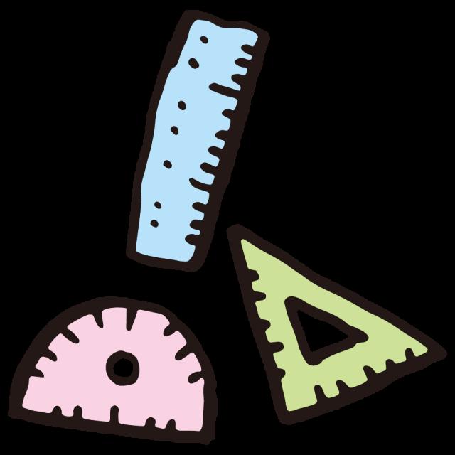 定規分度器三角定規数学算数 無料イラスト素材素材ラボ