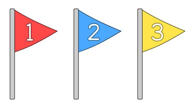順位 旗 無料イラスト素材 素材ラボ