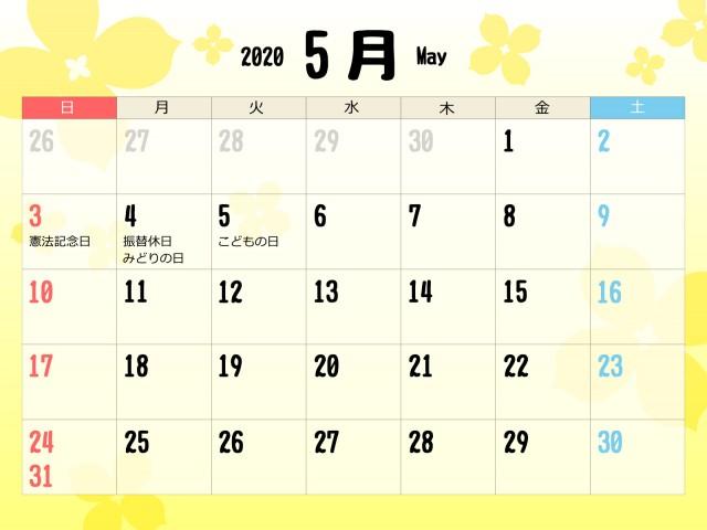 花もよう 年 5月カレンダー 無料イラスト素材 素材ラボ