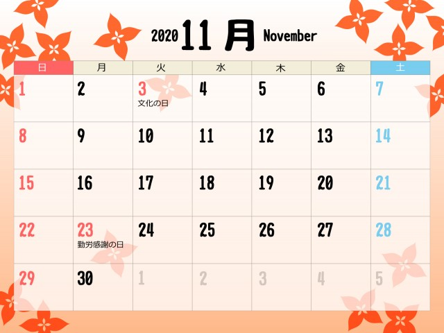花もよう 年 11月カレンダー 無料イラスト素材 素材ラボ