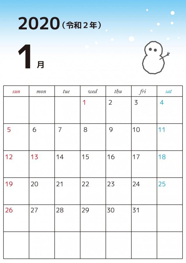 2020年 記入枠広めの縦型シンプルカレンダー1月