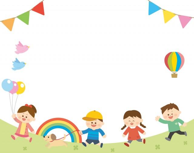 子供フレーム枠1 無料イラスト素材 素材ラボ