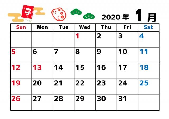 年カレンダー 四季 1月 無料イラスト素材 素材ラボ
