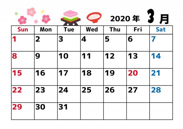 年カレンダー 四季 3月 無料イラスト素材 素材ラボ