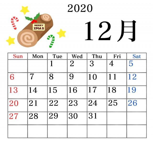 2020年12月四季の食べ物カレンダー 無料イラスト素材 素材ラボ