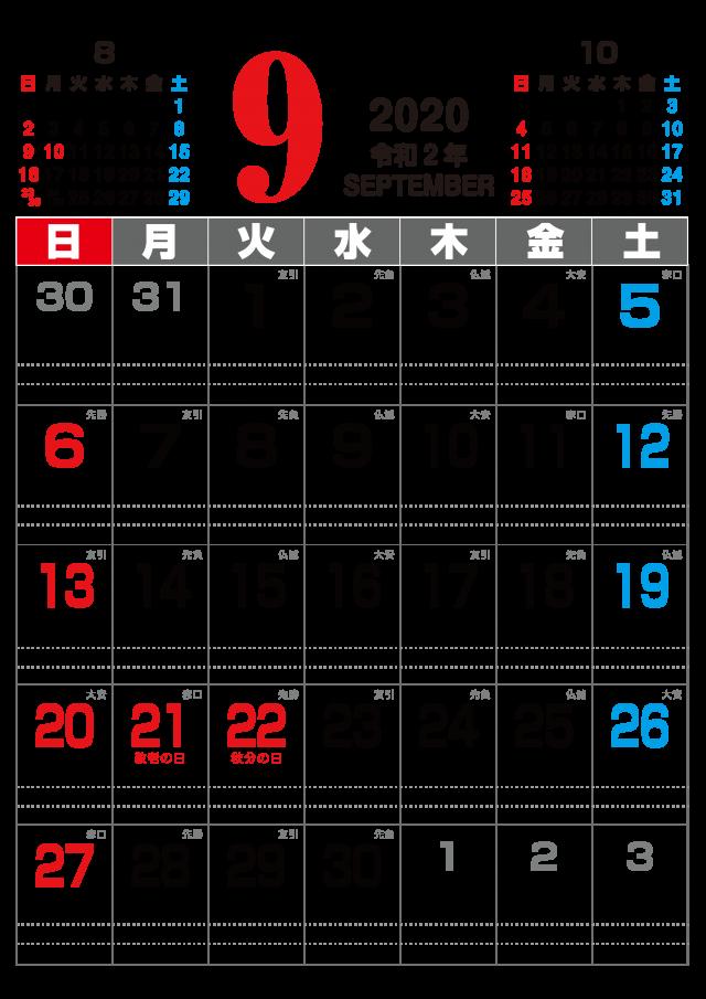 月 2019 六 カレンダー 曜日 12 2019年12月の大安カレンダー
