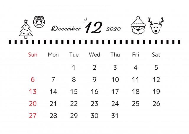 シンプル 2020年 12月 カレンダー A4サイズ 横 無料イラスト