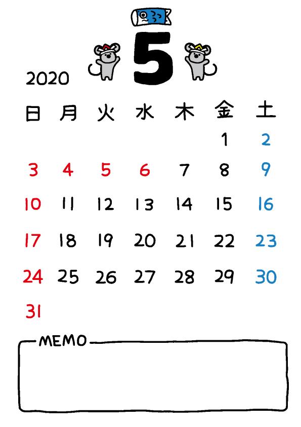 年 5月 カレンダーシンプルネズミ 無料イラスト素材 素材ラボ