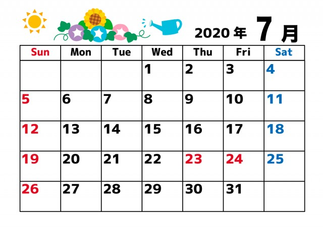 年カレンダー 四季 7月 無料イラスト素材 素材ラボ