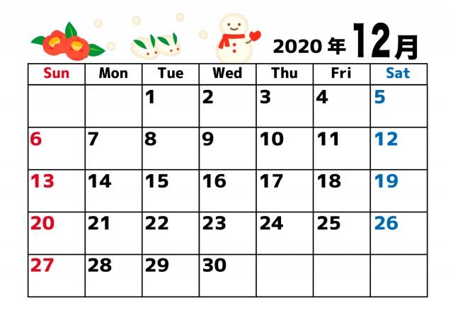 2020 年 12 月 カレンダー