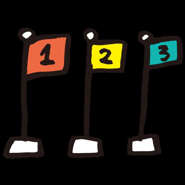 運動会リレーランキング 無料イラスト素材素材ラボ