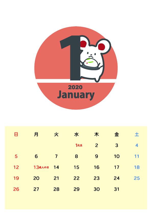 年 1月カレンダー 雪ウサギを持つ白色ネズミ 無料イラスト素材 素材ラボ